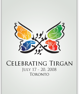 Tirgan Festival - Persian Cinema & Film Festival in Toronto